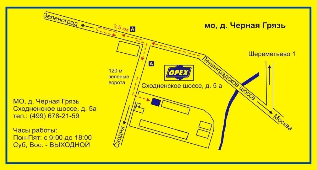 По Ленинградскому шоссе в