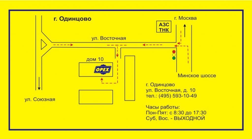 Схема проезда Одинцово.jpg
